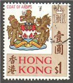 Hong Kong Scott 246a Used