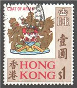 Hong Kong Scott 246 Used