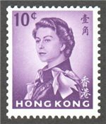 Hong Kong Scott 204a MNH