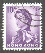 Hong Kong Scott 204 Used
