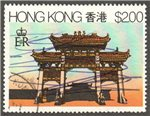 Hong Kong Scott 363 Used