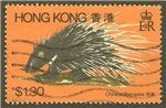 Hong Kong Scott 386 Used