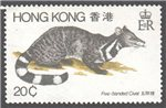 Hong Kong Scott 384 Mint