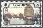 Hong Kong Scott 382 Used