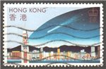 Hong Kong Scott 463 Used