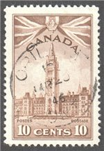 Canada Scott 257 Used VF