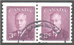 Canada Scott 296 Used VF Pair