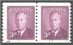 Canada Scott 296 Used F Pair