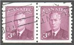 Canada Scott 299 Used VF Pair