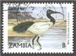 Zambia Scott 929 Used