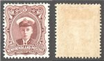 Newfoundland Scott 106 Mint VF (P13.8x14)(P259)