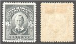 Newfoundland Scott 109 Mint VF (P14.2x14)(P263)