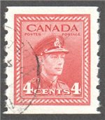 Canada Scott 267 Used VF