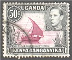 Kenya, Uganda and Tanganyika Scott 79a Used