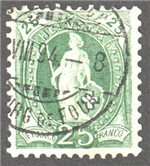 Switzerland Scott 83a Used