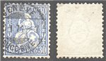 Switzerland Scott 56a Used (P)