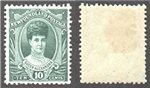 Newfoundland Scott 112 Mint VF (P13.8x14.2) (P637)