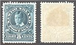 Newfoundland Scott 110a Mint VF (P14.2) (P634)
