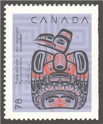 Canada Scott 1296as MNH