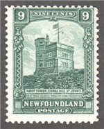 Newfoundland Scott 152 Mint F (P13.7x14.2)