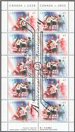 Canada Scott 1660ai MNH BK201a (B5-11b)
