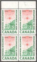 Canada Scott 391var MNH Block (A14-2)