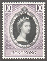 Hong Kong Scott 184 Mint