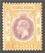 Hong Kong Scott 141 Mint