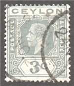 Ceylon Scott 228 Used
