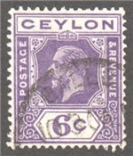 Ceylon Scott 231 Used