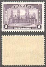Canada Scott 245 Mint VF (P)