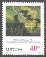 Lithuania Scott 552 Used