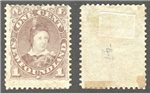 Newfoundland Scott 42 Mint F (P)