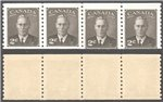 Canada Scott 298iii MNH VF Strip (P)