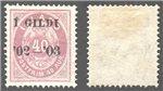 Iceland Scott 66 Mint (P)