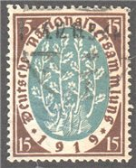 Germany Scott 106 Used