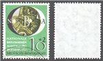 Germany Scott B318 Used (P)