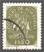 Portugal Scott 705 Used