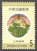 China-Taiwan Scott 3217 MNH