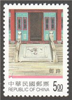 China-Taiwan Scott 3187 MNH