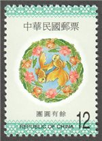 China-Taiwan Scott 3220 MNH
