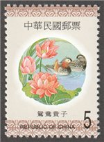 China-Taiwan Scott 3218 MNH