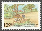 China-Taiwan Scott 3177 MNH