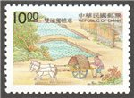 China-Taiwan Scott 3176 MNH