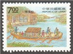 China-Taiwan Scott 3175 MNH