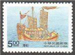 China-Taiwan Scott 3174 MNH