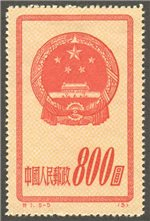 China PRC Scott 121 MNG