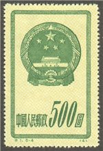 China PRC Scott 120 MNG