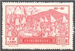 China PRC Scott 125 MNG
