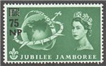 Oman Scott 78 MNH